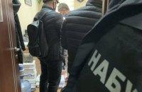 НАБУ затримало брата голови ОАСК Павла Вовка на хабарі (оновлено)