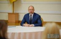 В правительстве презентовали проект государственного бюджета на 2022 год