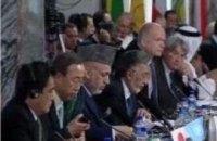 В Кабуле проходит международная конференция