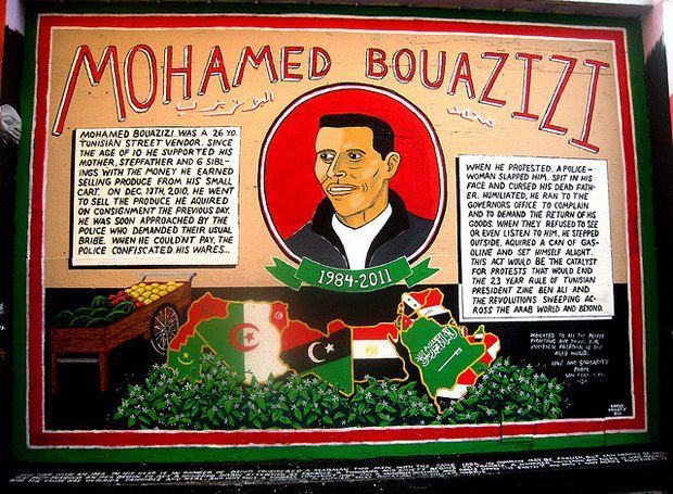 Мемориальная доска Мухаммеда Буазизи