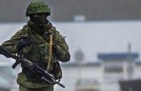 У Криму відпустили затриманого французького журналіста