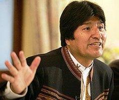 Президент Боливии назвал своего министра лесбиянкой за беседу с другой женщиной