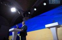 """З'їзд """"Європейської солідарності"""" обрав лідером Порошенка (оновлено)"""