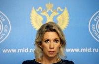У МЗС РФ відреагували на слова Помпео про необхідність повернути Крим Україні