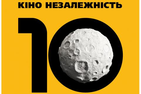 """У Києві на 10-му фестивалі американського кіно покажуть фільм про місію """"Аполлон-11"""""""