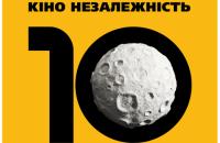 """В Киеве на 10-м фестивале американского кино покажут фильм про миссию """"Аполлон-11"""""""
