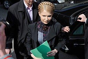 Тимошенко в ГПУ зафиксировала все нарушения