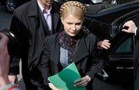 Суд по жалобе Тимошенко продолжился