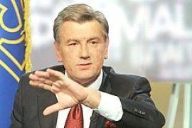 Ющенко намерен распустить Раду