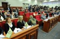Герега открыла заседание Киевсовета (Дополнено)