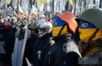 Самооборона Майдану зніме маски і позбудеться зброї