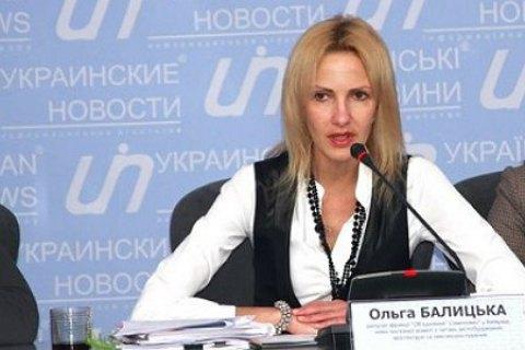 НАЗК призначило перевірку декларації депутата Київради Балицької. Вона вважає це помстою за Сінний