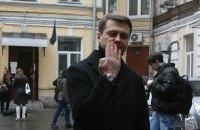 За бывшего мужа Подкопаевой, подозреваемого в госизмене, внесли залог