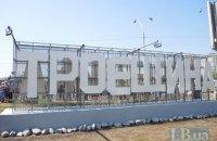 Київрада перейменувала вулицю Сабурова на Троєщині