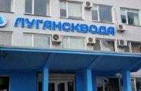 """Двоє працівників """"Луганськводи"""" отримали поранення через обстріл бойовиків"""