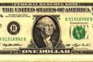 Доллар будет стоить 7 гривен