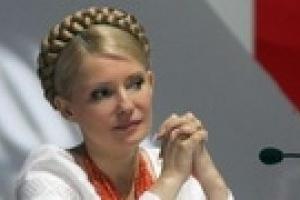 Тимошенко: Украина уже достойно прошла кризис