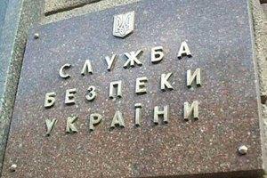 СБУ на держкордоні в Чернігівській області затримала російського диверсанта