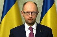 Яценюк: Росія очолює терористів на сході України