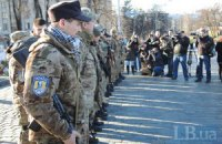 """Бійці батальйону """"Січ"""" вирушили на Донбас"""