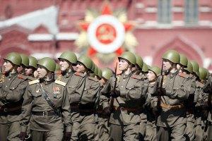 """Міноборони РФ планує відкрити магазини одягу """"Армия России"""" в кількох європейських столицях"""
