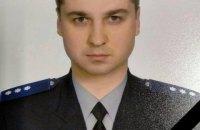 На блокпосту в Луганской области умер полицейский с Киевщины