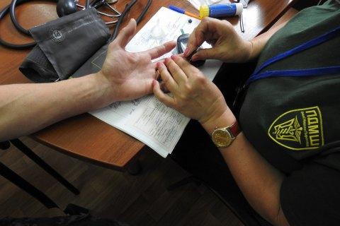 У Маріуполі ПДМШ розпочав реалізацію спільного медичного проекту з ДПСУ