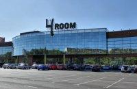 Кращі салони меблів Києва в інтернет-магазині ТЦ 4ROOM
