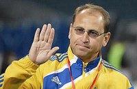 Яковенко понравилась игра сборной на провальном Евро в Дании