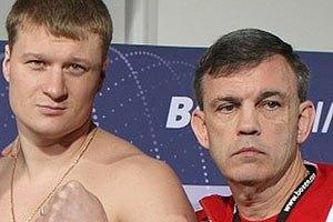 Команда Поветкина готова к организации боя с Кличко