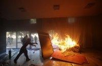 У Бразилії демонстранти підпалили міністерство сільського господарства