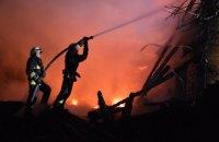 В Днепре на Слобожанском проспекте сгорел ресторан