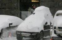 Гидрометцентр предупредил об ухудшении погоды 25 декабря