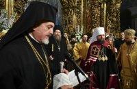 Митрополит Гальський: ті, хто не приймають деякі положення Томосу, відмовляються бути в лоні ПЦУ