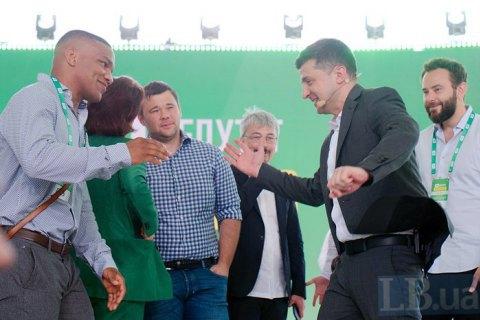 http://ukr.lb.ua/news/2019/07/02/430888_kvartalivtsi_chleni_batkivshchini.html
