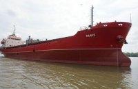 В России задержали судно с 14 украинцами на борту