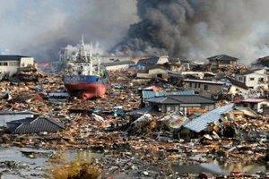 Полиция Японии нашла в разрушенной стихией зоне 32 млн долл. Почти все возвращено владельцам
