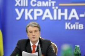 Ющенко увидел существенный прогресс в отношениях с ЕС
