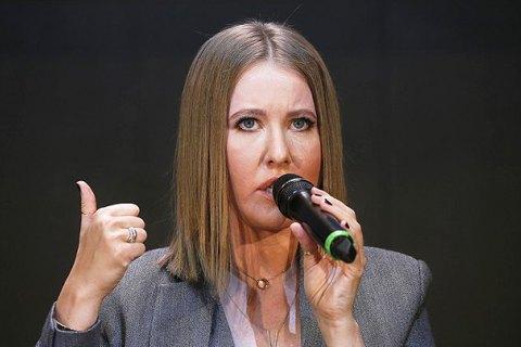Собчак попросила Верховный суд РФ отменить регистрацию Путина на выборах (Обновлено)