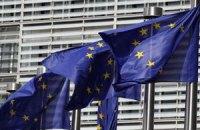 Италия опровергла слухи о мониторинге бюджета со стороны ЕС и МВФ
