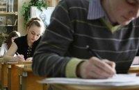 В Тернополе появится школа-коллегиум