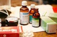 Українці підтримують введення державного контролю над ціноутворенням на ринку медикаментів