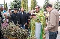 Християни східної традиції святкують Вербну неділю
