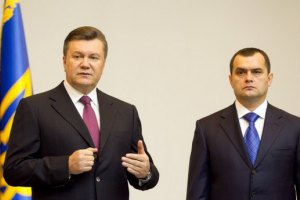 ГПУ: Янукович, Захарченко и Якименко создали террористическую организацию