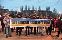 «Потрусить» украинское государственное «древо». Как события в Азове стали фактором вмешательства Кремля в украинскую политику
