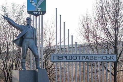 В Днепропетровской области закрыли 30-тысячный город из-за вспышки коронавируса в религиозной общине