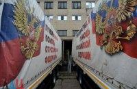 """До Луганська і Донецька прибув вантаж 85-го російського """"гумконвою"""""""