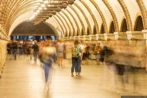 Київрада знову оновила правила метрополітену: жебраків і агітаторів у метро не пускатимуть