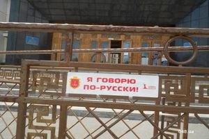 Одесские депутаты и губернаторы оградились от людей забором