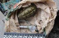 Схрон с арсеналом боеприпасов обнаружили в Донецкой области